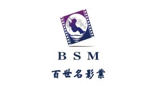 Logo-Chine-3