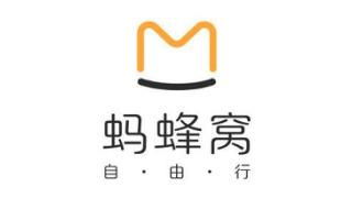 Logo-Chine-6