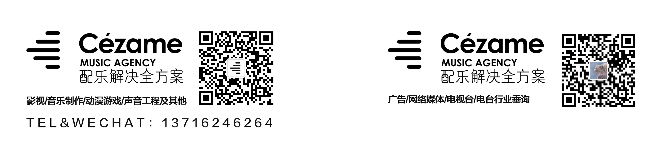qr code service china
